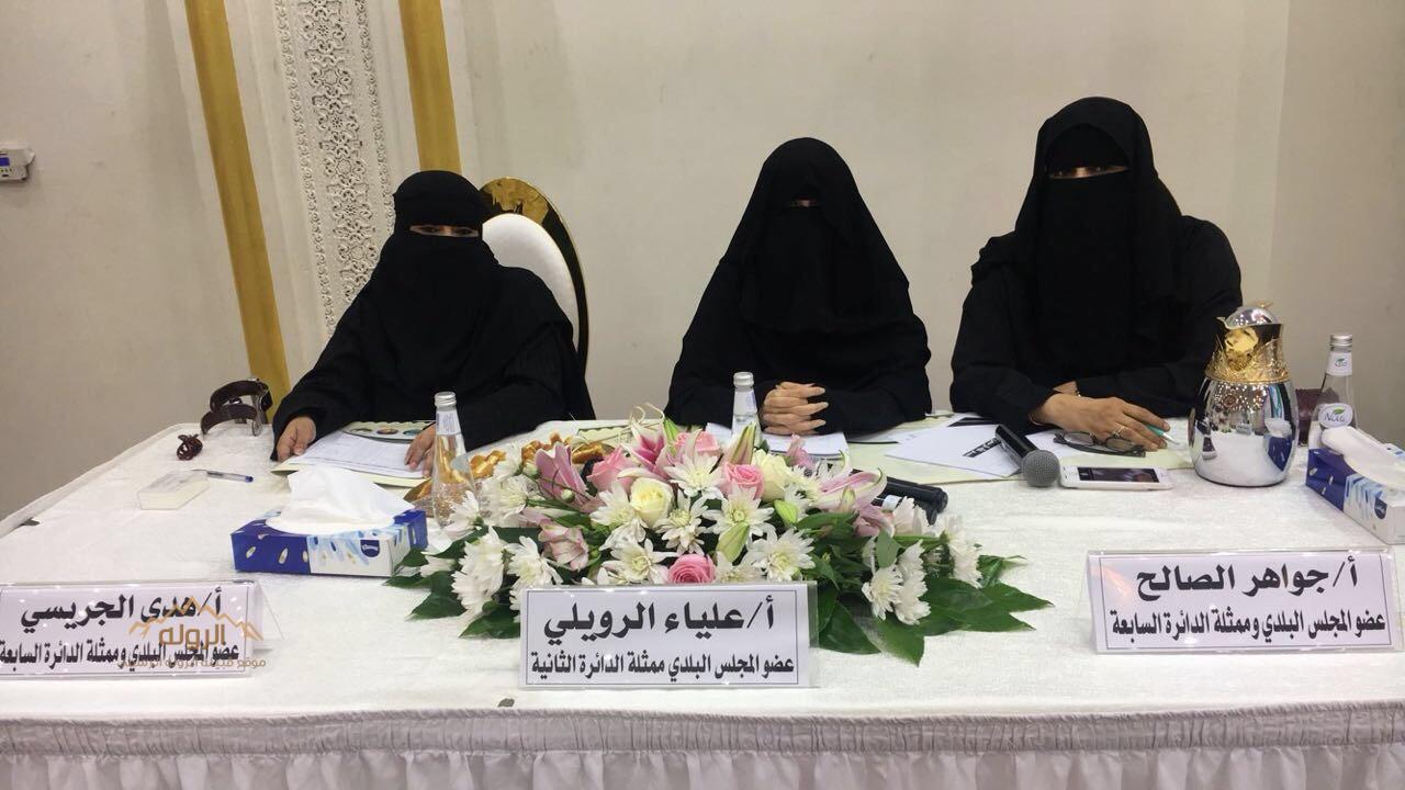 الرويليه أقوى امرأة شرق الرياض.. تراقب 9 أحياء والسيارات ...